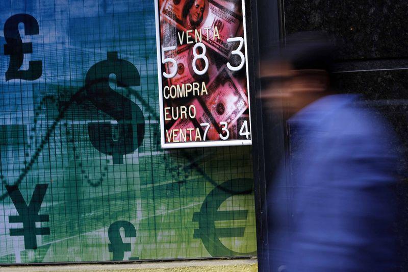 《全球汇市》美元持坚因美债收益率走高,传言美国就业数据表现不俗 提供者 Reuters