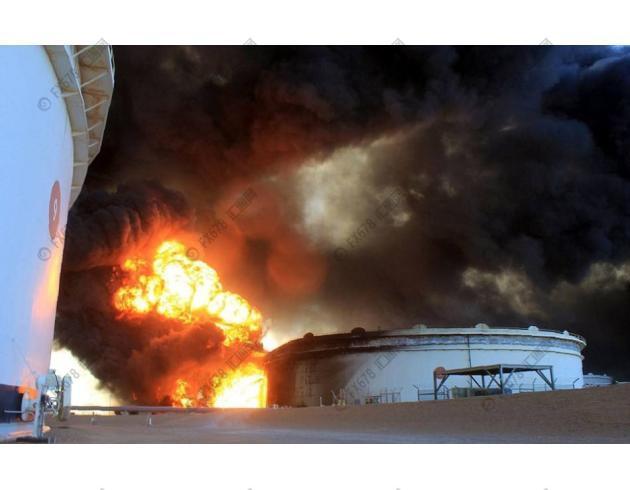 石油危机 (1)